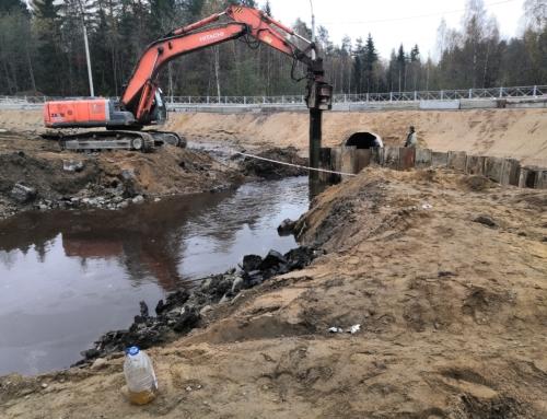 Геодезическое сопровождение капитального ремонта моста. через ручей Звонкий